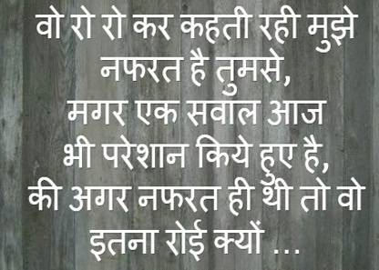 Sad Status In Hindi For Whatsapp Facebook Sad Status In Hindi For Whatsapp