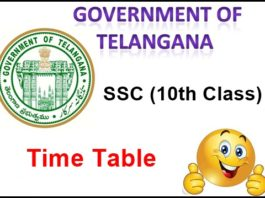 TS Board SSC Time Table 2017 10th Class Date Sheet, Telangana Board SSC Exam Routine, BSETS 10th Exam Schedule 2017, TS Board SSC Time Table 2017 Telangana State Board SSC Exam Programme Download Telangana Board 10th Standard Exam Schedule 2017 PDF online Hyderabad Board SSC Exam Date. BSE TS 10th Exam Routine 2017 TS Board SSC Time Table 2017 Download Telangana SSC Exam Date 2017 Online PDF Telangana Board SSC time table PDF TS Board SSC Exam Date Sheet 2017 Telangana SSC Board Date Sheet 2017 Telangana SSC Time Table 2017 bsetelangana.org. TELANGANA SSC/10TH CLASS REGULAR EXAMS MARCH 2017 TIME TABLE TELANGANA 10TH CLASS PUBLIC EXAM TIME TABLE 2017 Download Official TS 10th class Time table 2017 STEPS TO DOWNLOAD TS SSC EXAM TIMETABLE 2017: TS Board SSC Time Table 2017, bsetelangana.org 10th Date Sheet Hyderabad Board SSC Exam Dates are out. Download TS Board SSC 10th Class Exam Time Table March 2017 in PDF at Updatepedia. Get BSE TS 10th Exam Routine 2017 TS Board SSC 10th Class Exam Time Table March 2017 - Download