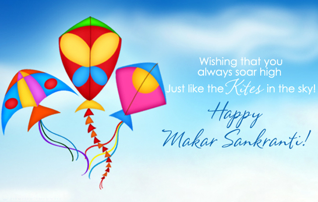 2017 Makar Sankranti Kite pic greeting