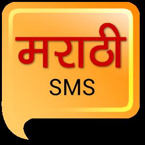 1000+ Happy Valentine Day Shayari & SMS in Hindi | English