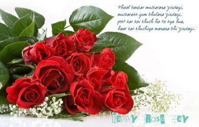 Happy Rose Day Wishes in English Happy Rose Day Greetings in Hindi Happy Rose Day Wishes for Facebook Happy Rose Day Greetings for Whatsapp Short Happy Rose Day Wishes for GF/BF Two Line Happy Rose Day Greetings Cute Rose Day Wishes for Boyfriend One Line Happy Rose Day Greetings Happy Rose Day Wishes for Girlfriend Happy Rose Day Greetings for Him/Her 1000+ Happy Rose Day Wishes & Greetings in Hindi | English Get Latest Collection of Happy Rose Day Wishes and Greetings in Hindi and English for Facebook and Whatsapp Show your Love to your Boyfriend or Girlfriend.