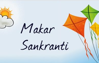 happy makar sankranti Shayari & Uttrayan SMS in hindi