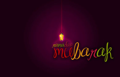 Ramadan Mubarak Shayari, Happy Ramadan Mubarak SMS in Hindi and English, Ramadan Mubarak Messages and Greetings