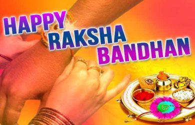 Raksha Bandhan SMS in Hindi and English, Raksha Bandhan Messages and Status in English