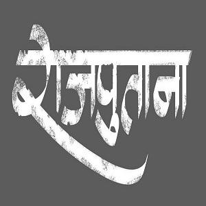 75 Rajputana Status In Hindi Royal Attitude