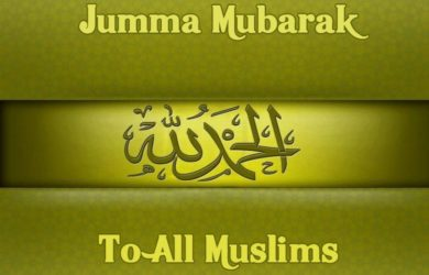 Jummah Mubarak Status in Hindi & English Jummah Mubarak Status for Whatsapp in Hindi Jumma Mubarak Status for Facebook Short Hindi Jummah Mubarak Status One Line English Jummah Mubarak Status Two Line Jumma Mubarak Status Jummah Mubarak Status for FB in English 1000+ Jummah Mubarak Status { Amazing Unique Collection } Get the Best Collection of Amazing Jummah Mubarak Status for Whatsapp and Facebook. These Short Two Line and One Line Cute Jumma Mubarak Status are very much Precious and Religious to Read.