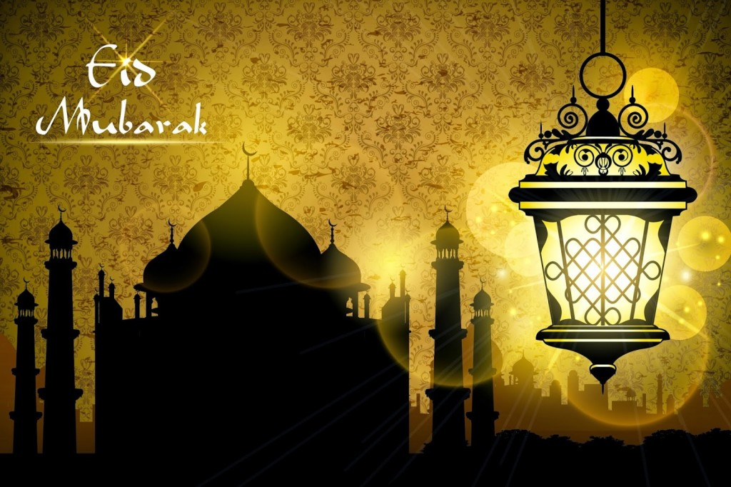 Eid Mubarak Status, Eid Mubarak Status in Hindi, Eid Mubarak Status in English